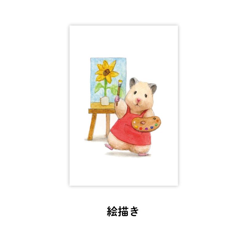 『助六の日常』ポストカード(上野)3種