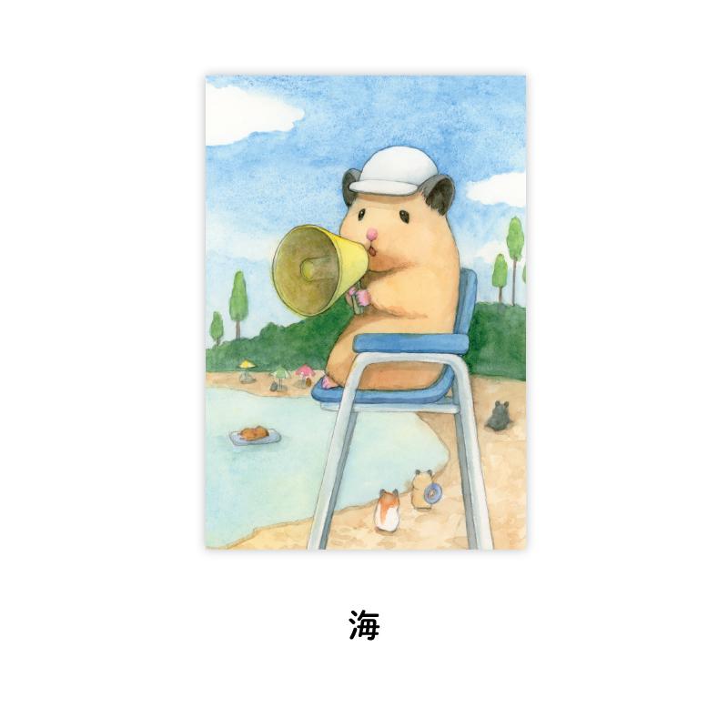 『助六の日常』ポストカード(書籍2)10種