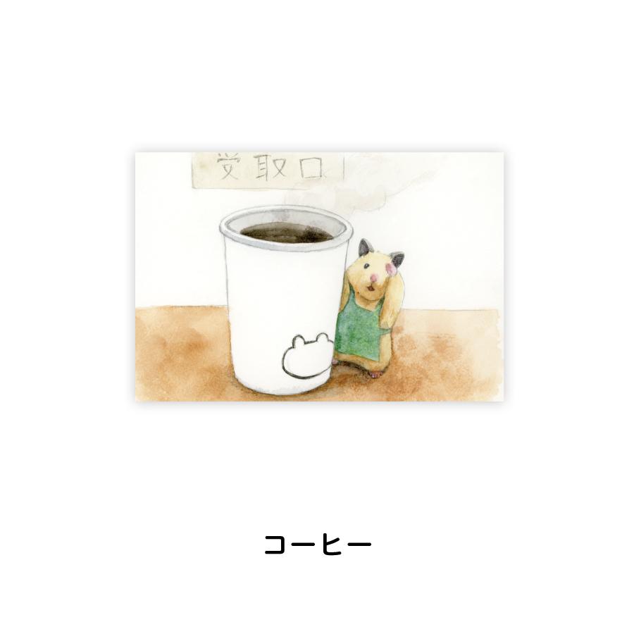 『助六の日常』ポストカード 12種(A)