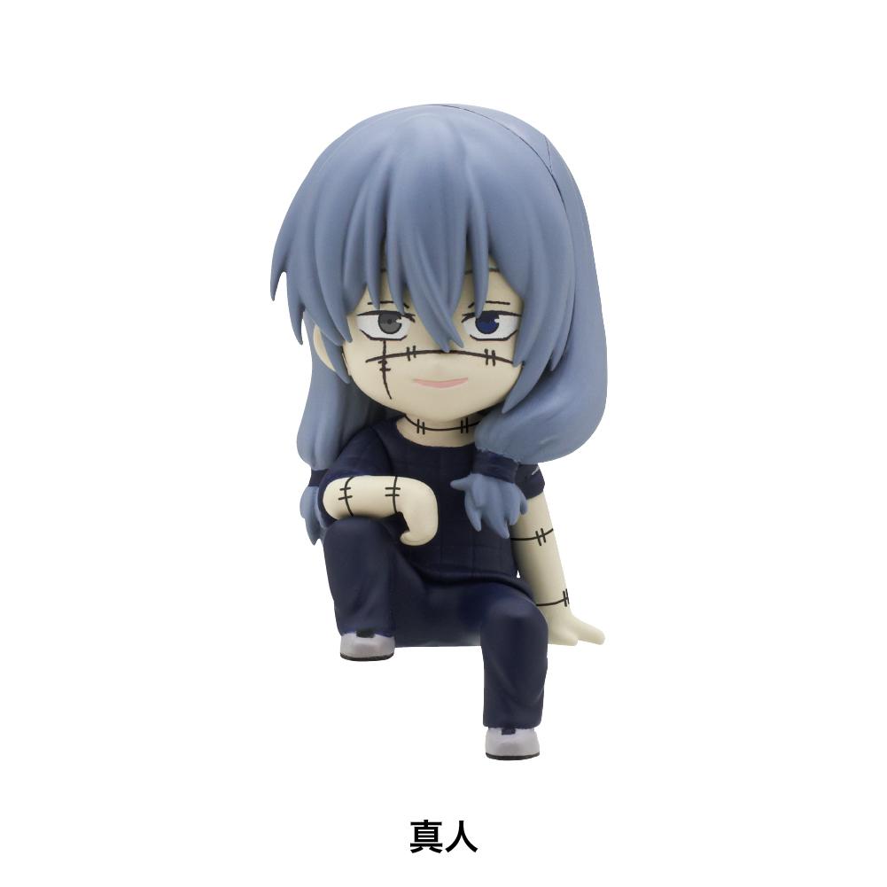 座る呪術廻戦25体セット【送料無料】