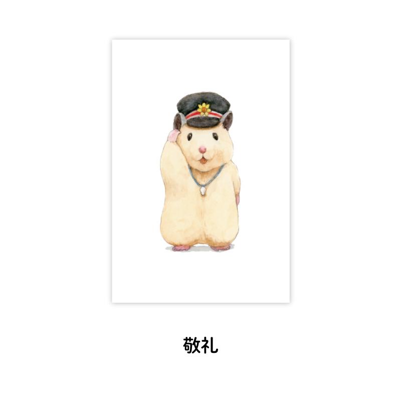 『助六の日常』ポストカード 駅長さん 5種