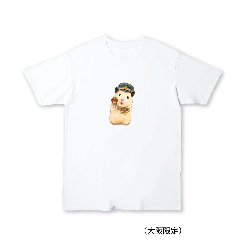 『助六の日常』Tシャツ 駅長さん 3種