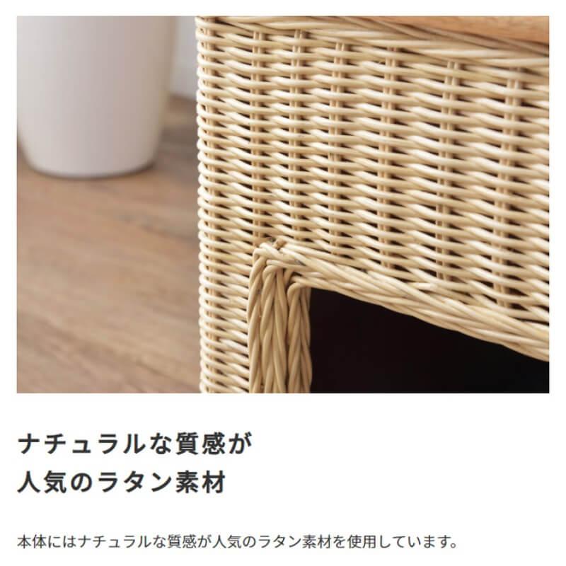 ペットハウススツール【ラタン素材】