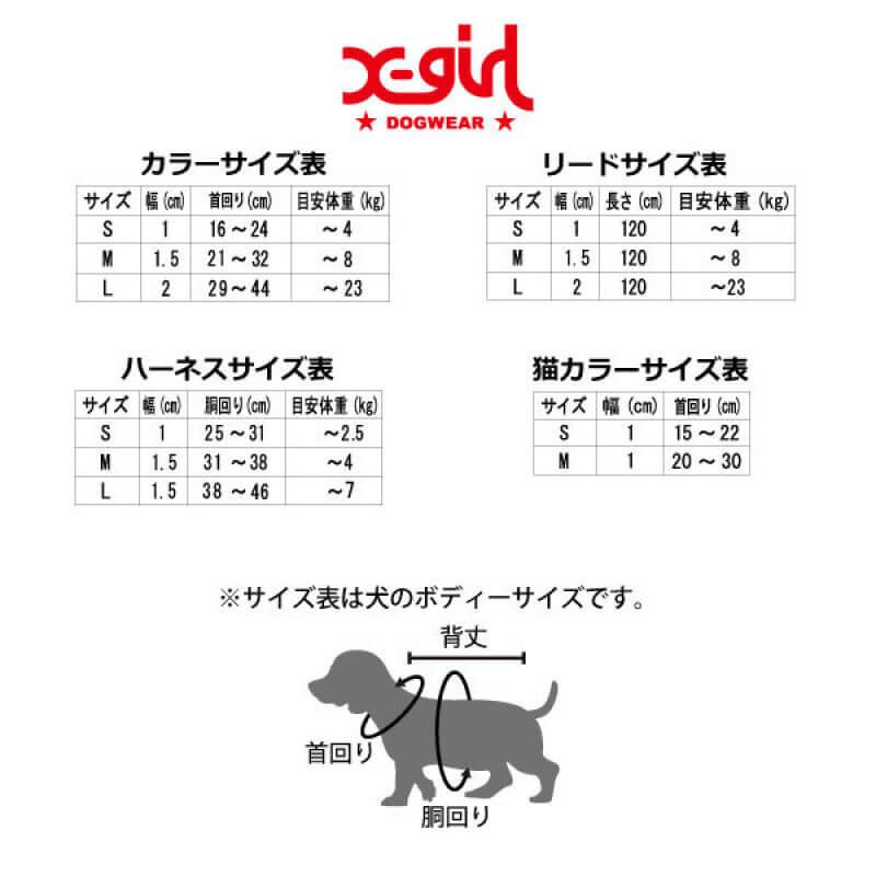 ハーネス ボックスロゴ【X-girl】