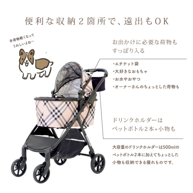 LIONA2 【Piccolo cane】
