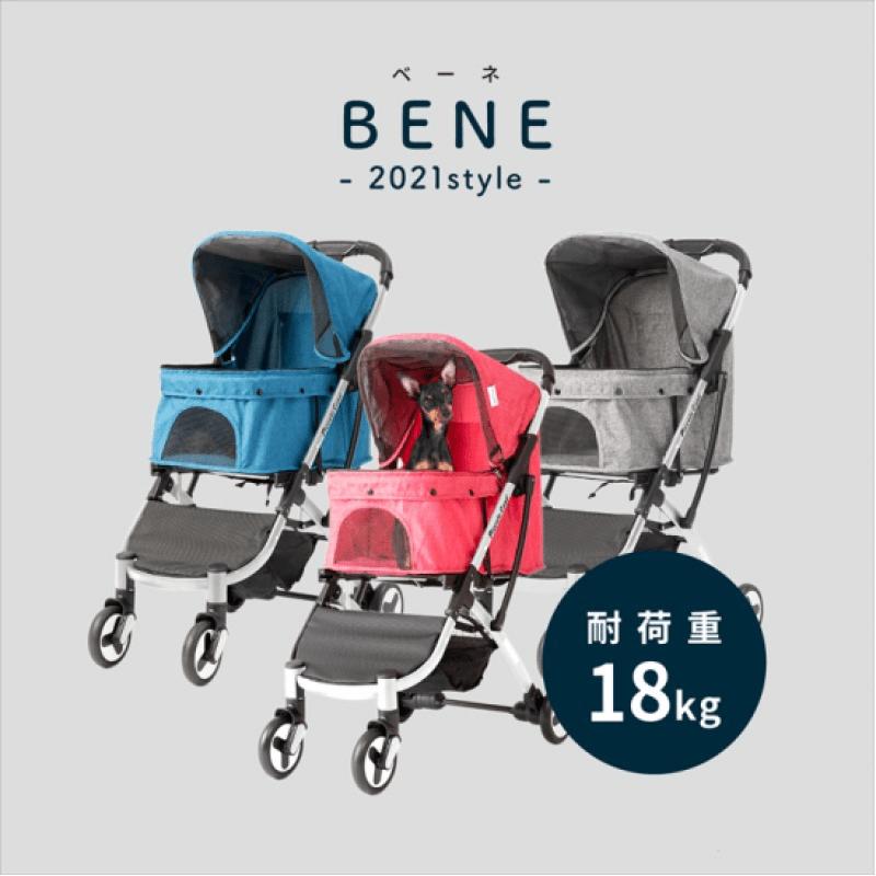 BENE【Piccolo cane】