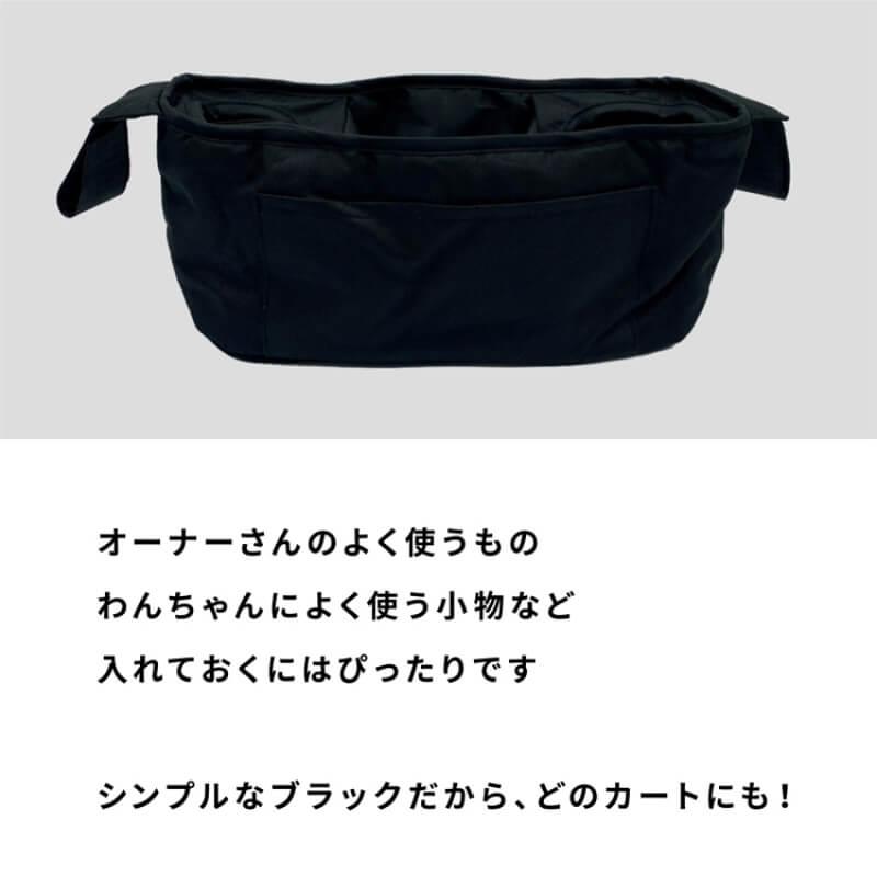 ドリンクホルダー【Piccolo cane】
