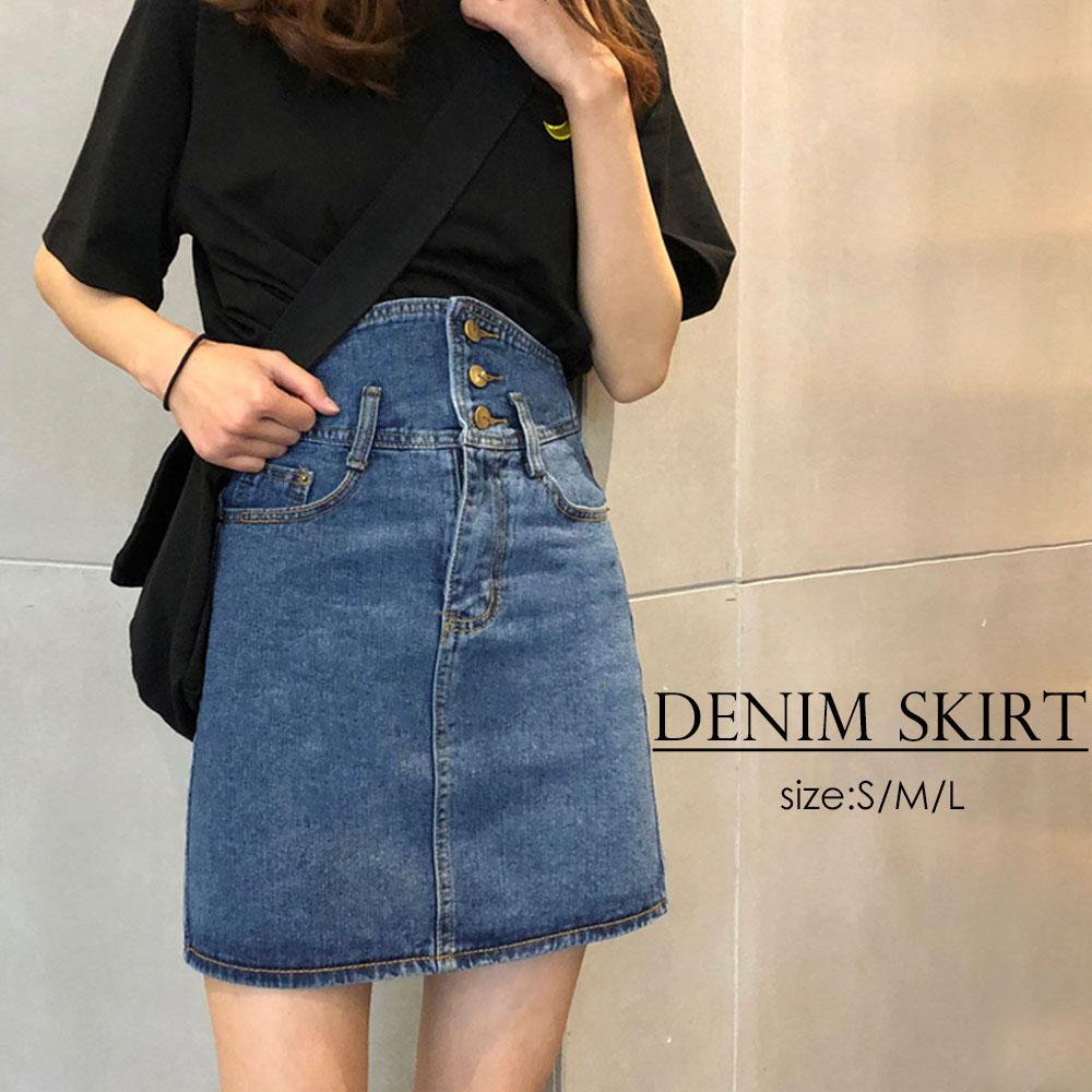 デニムスカートハイウエスト ショート丈Aライン タイトスカート 韓国ファッション