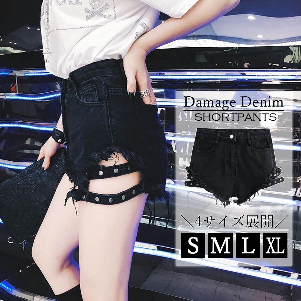 ダメージジーンズ 大きいサイズ デニム ショートパンツ レディース ホットパンツ