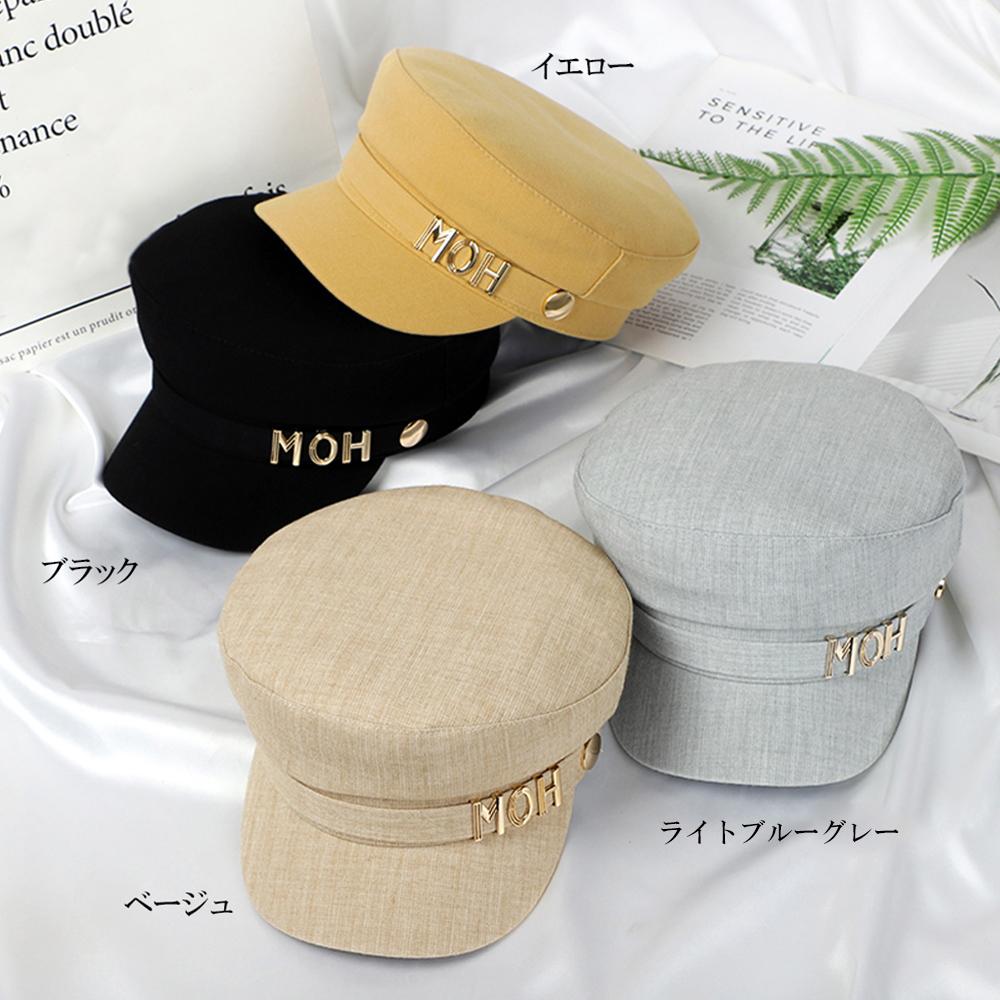 マリンキャップ レディース キャスケット レトロ 日よけ帽子 つば付き 夏帽子 UVカット