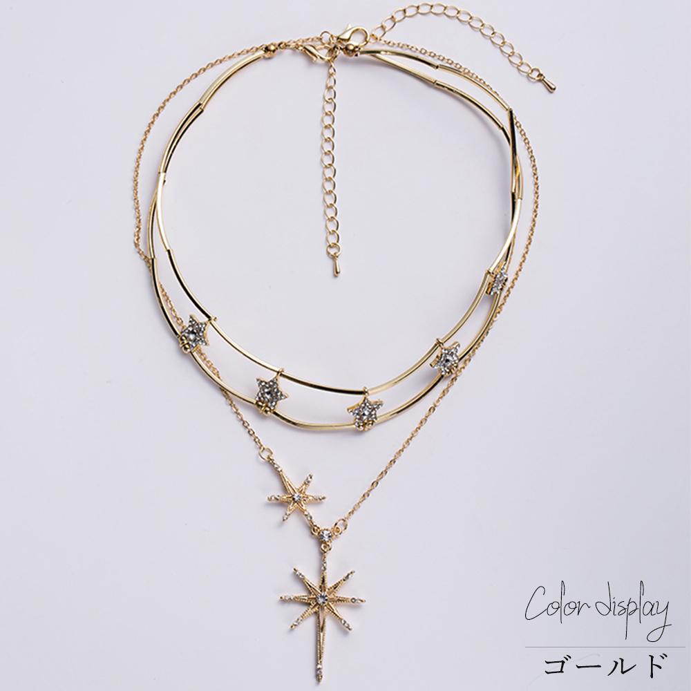 三連 ネックレス 華奢 2点セット 星付き チェーンネックレス レディース 首飾り キラキラ