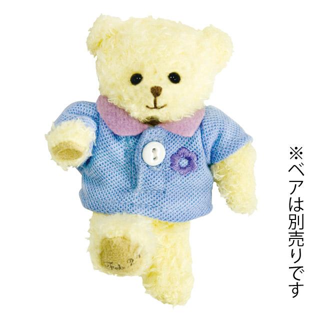 【メール便対象商品】 ポロシャツ  ブルー  ( MeiMei365 9cmコスチューム )