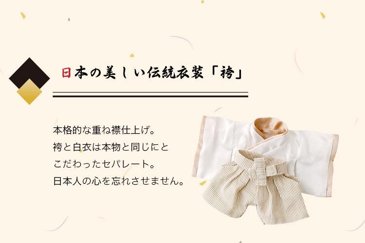 令和ベア 即位記念!!【別オプション名入れ可】 【身長12cm】