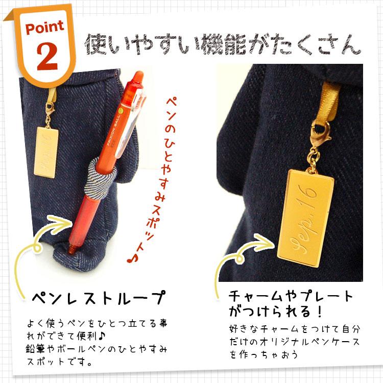 【メール便対象商品】立ってカワイイペン立てペンケース(20cmタイプ) 鉛筆付き