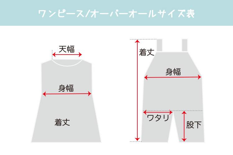 【メール便対象商品】TBチュール袖ニット【4S(身長12cm用)】