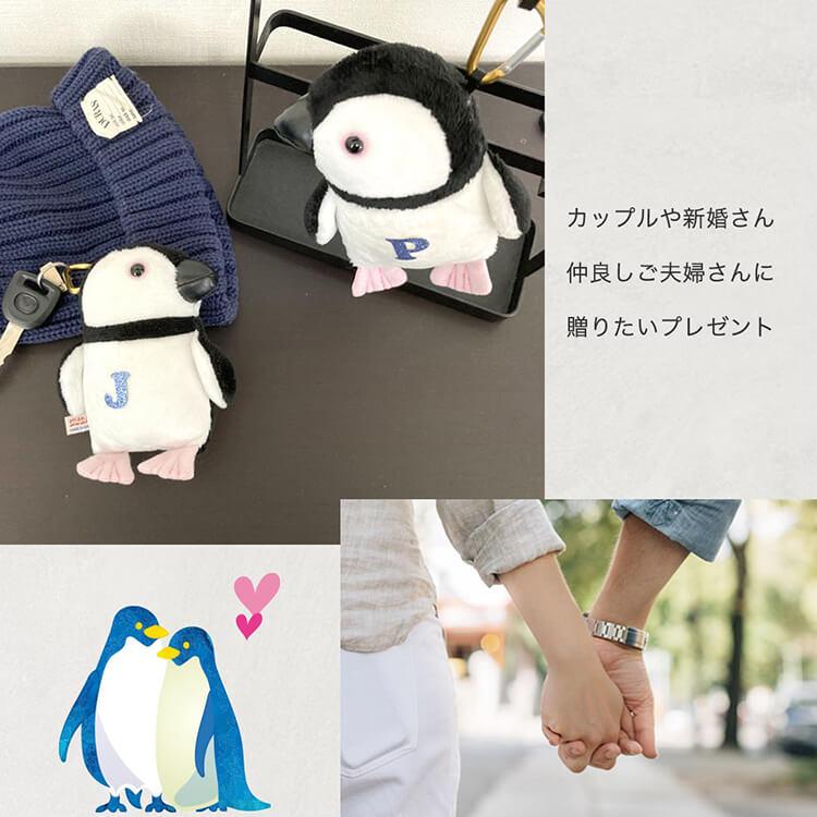 【送料無料】Kissするおしどりペンギン