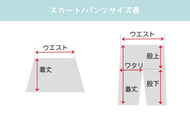 【メール便対象商品】TB切り替えニットセット【4S(身長12cm用)】