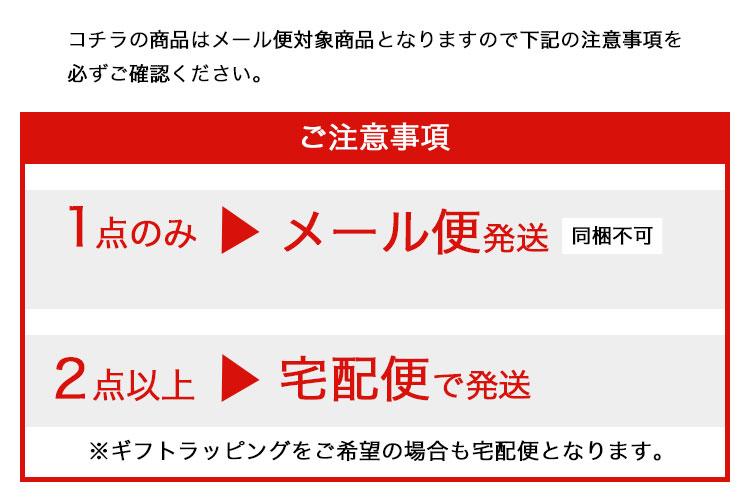 【メール便対象商品】クマ耳ダッフルコート【DSサイズ 身長40cm】