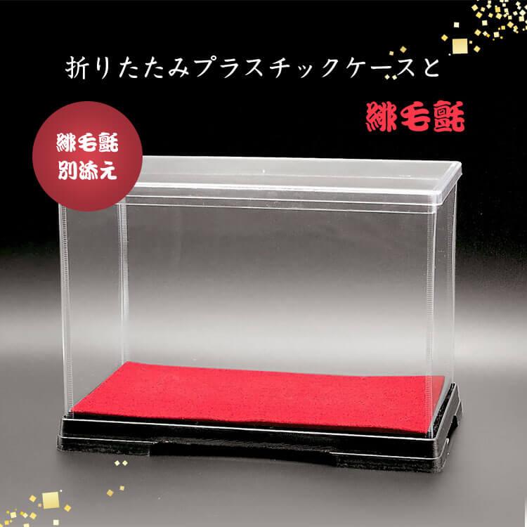 【送料無料】【名入れ幕・ケース付き】くまのおひなさま フルセット