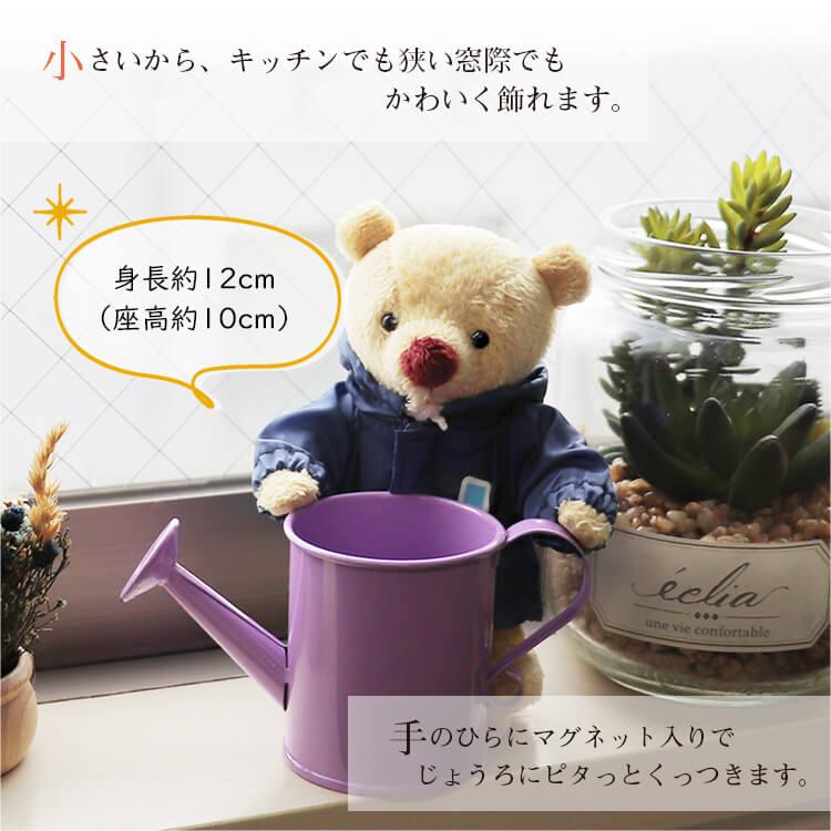 【送料無料】しあわせのタネまきベア ハーブ栽培セット 家庭菜園