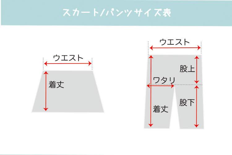 【メール便対象商品】フリルTシャツセット3SYE【3S(身長22cm用)】