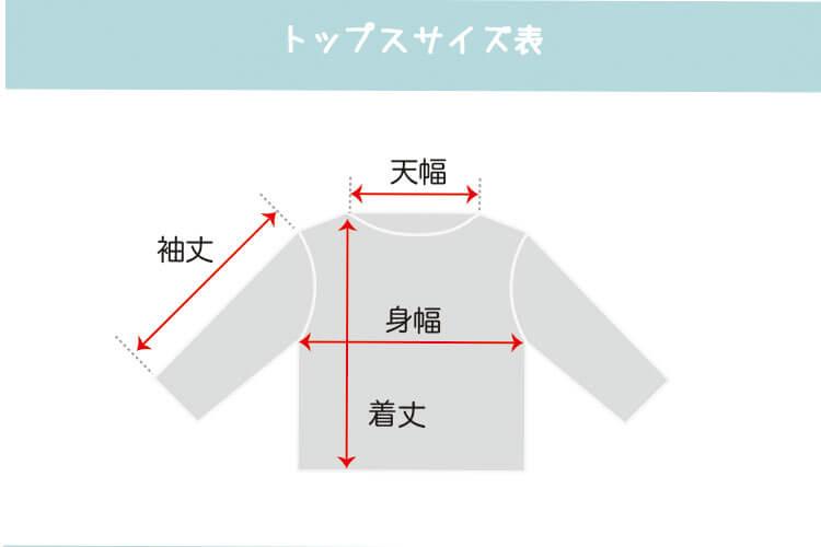 【メール便対象商品】ストライプガウンワンピース3S【3S(身長22cm用)】