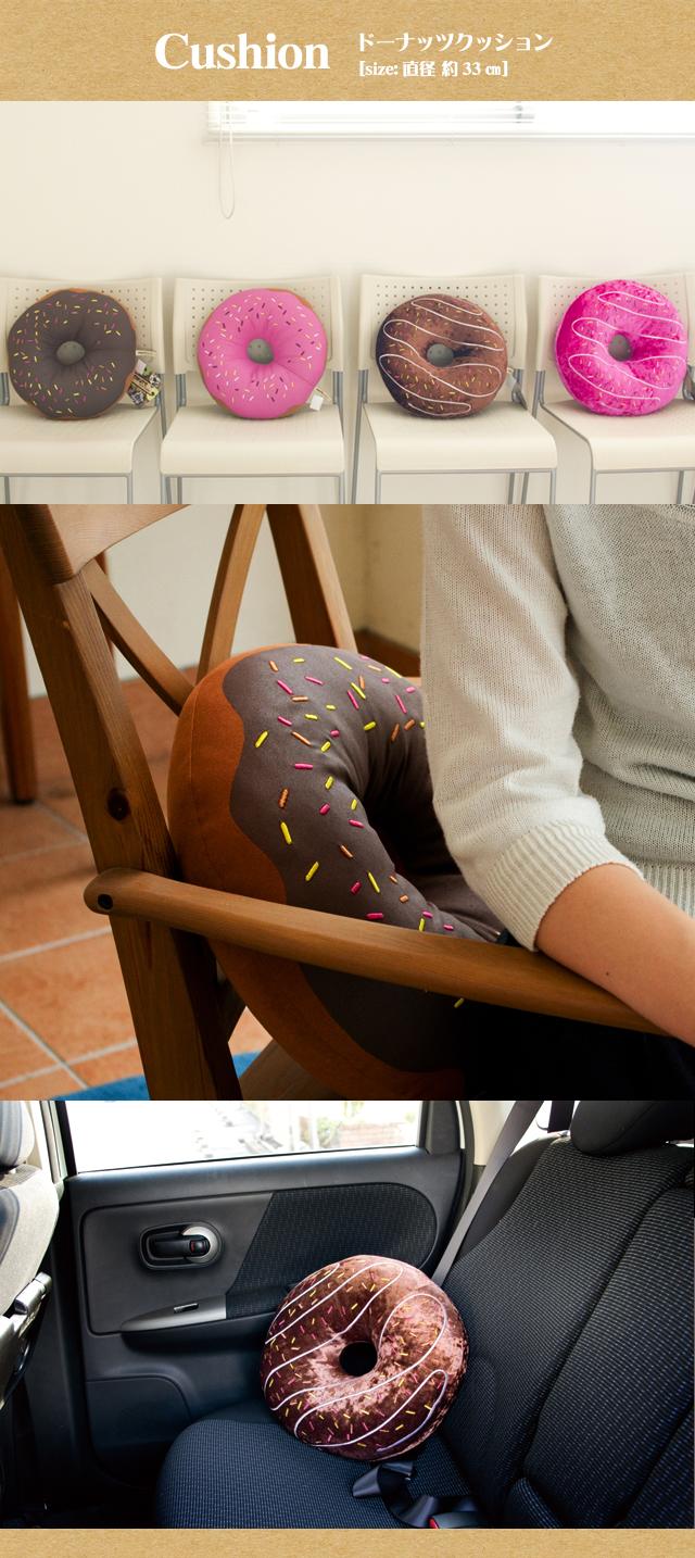 【送料無料】ドーナツニューヨーク (直径33cm)ドーナッツ型クッション