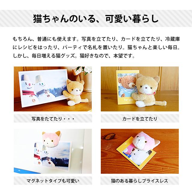 【メール便対象商品】 和の猫丸 ウォールクリップ