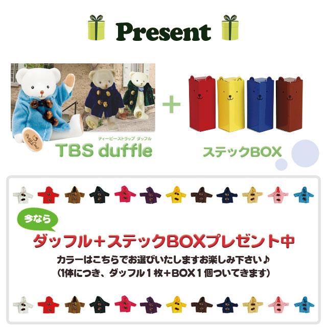 【メール便対象商品】 TBストラップ(16日〜31日)