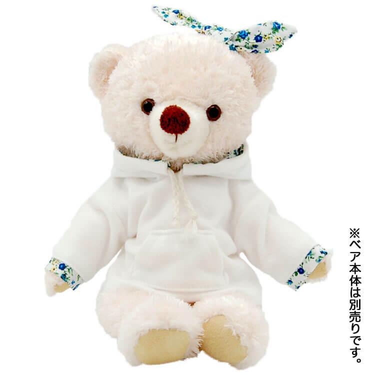 【メール便対象商品】ホワイトパーカー3S【3S(身長22cm用)】