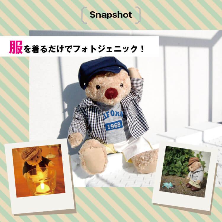 【メール便対象商品】DSフリルTシャツセットYE【DS(身長40cm用)】