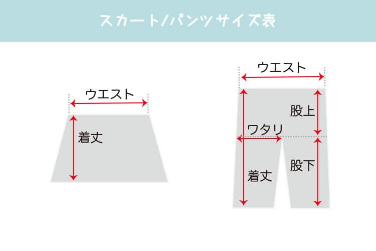 【メール便対象商品】DSストライプガウンワンピース【DS(身長40cm用)】