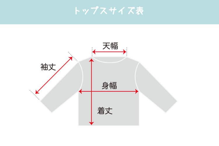 【メール便対象商品】DSホワイトパーカー【DS(身長40cm用)】
