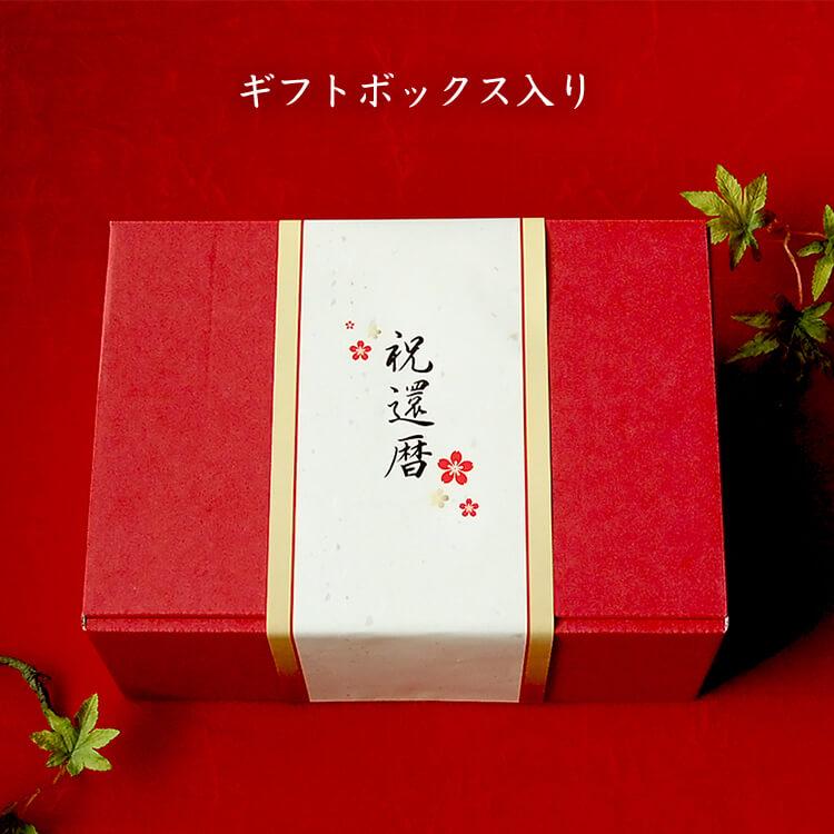 還暦のご夫婦に贈る干支のテディべア 屏風付きケース