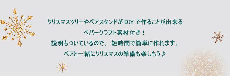 【メール便対象商品】あわてんぼサンタコスチューム