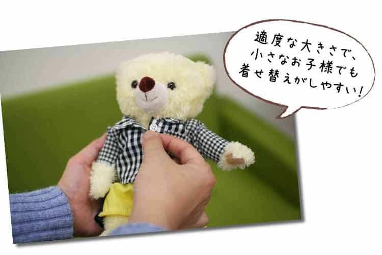 Joe&Roseドール3S【別オプション名入れ可】