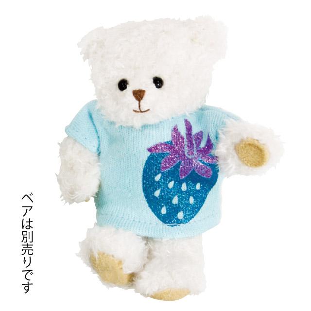 【メール便対象商品】 いちごイラストTシャツ ブルー ( MeiMei365 9cmコスチューム )