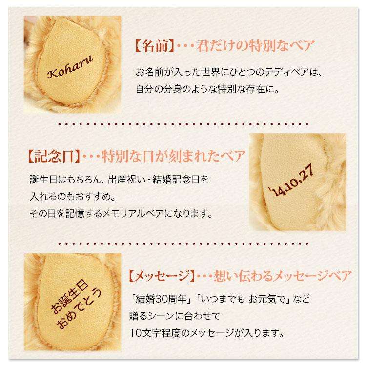 メッセンジャーKUU オーバーオール【誕生日/名前入り】