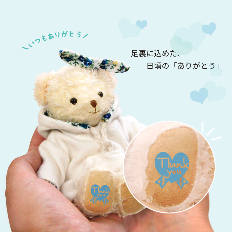 【送料無料】cocoホワイトパーカー&ハートネックレス