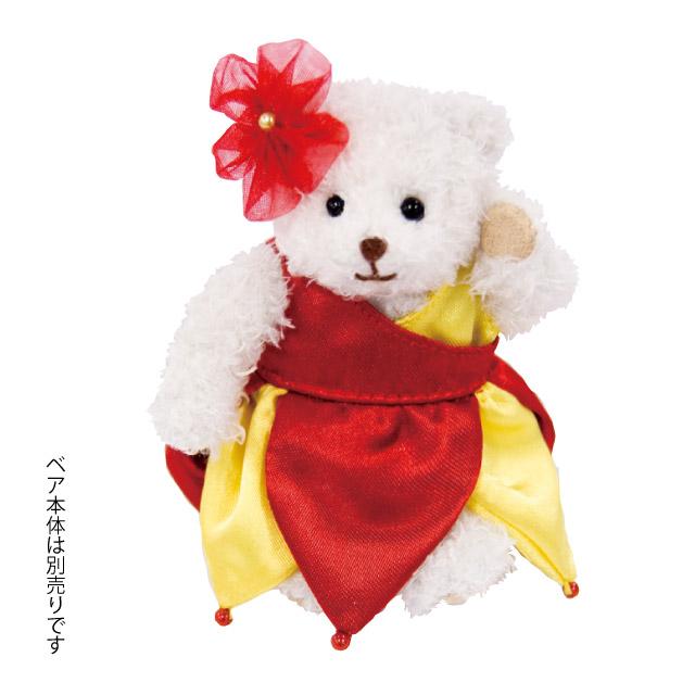 【メール便対象商品】 メイメイ チューリップ  ( MeiMei365 9cmコスチューム )