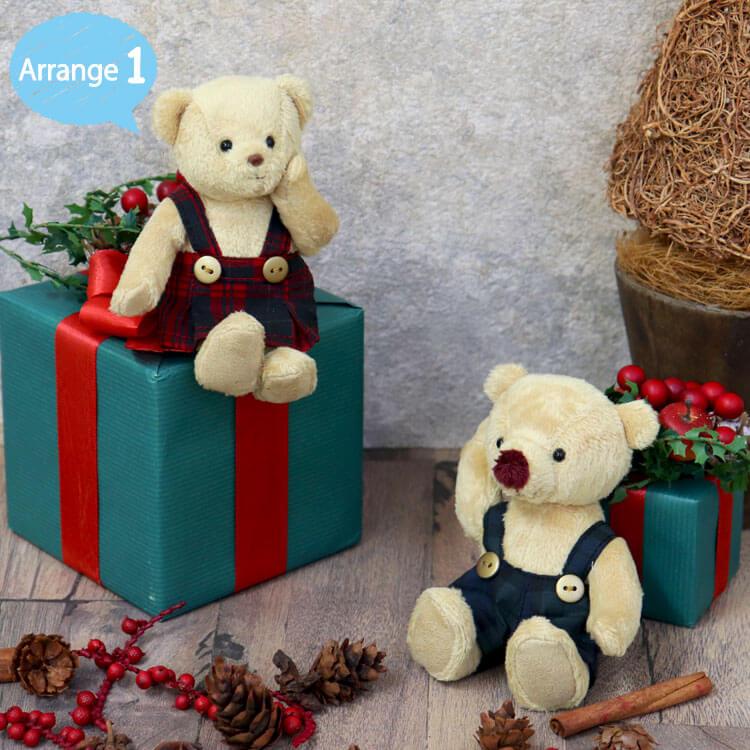【早期特典 送料無料】クリスマスキャロルベアセット【別オプション名入れ可】
