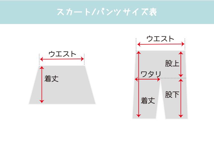 【メール便対象商品】3S フリル襟ワンピースセット