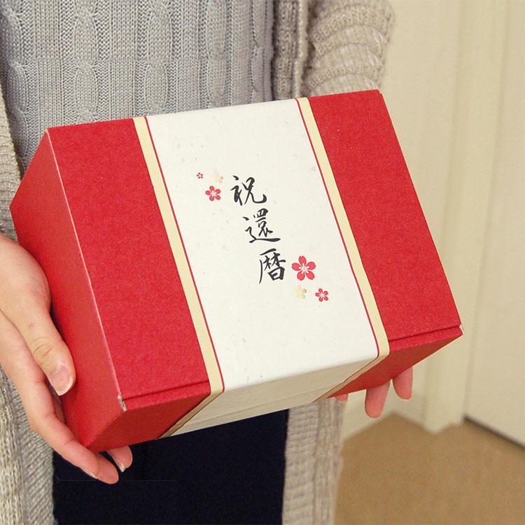 【送料無料】還暦に贈る干支のテディべアのフレグランスソープフラワーギフト【別オプション日付刺繍可】