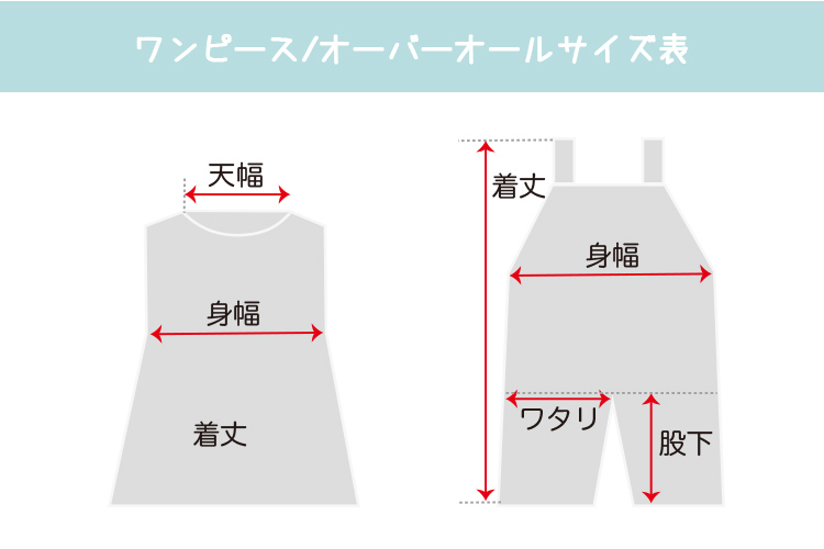 【メール便対象商品】3S ボアプルオーバーセット