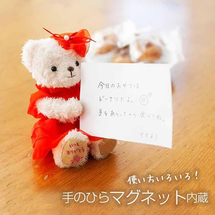 フラワードレスベア クッキー型セット
