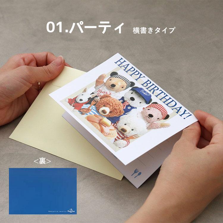 【無料】オリジナルメッセージカード