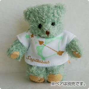 【メール便対象商品】  いて座Tシャツ  ( MeiMei365 9cmコスチューム )