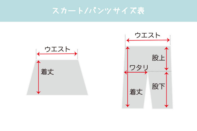 【メール便対象商品】DSピンクストライプ柄パジャマ【DS(身長40cm用)】