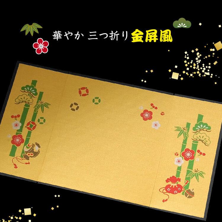 【別オプション百寿の日刺繍可】 百寿に贈る長寿のお祝いべア 屏風付きケース