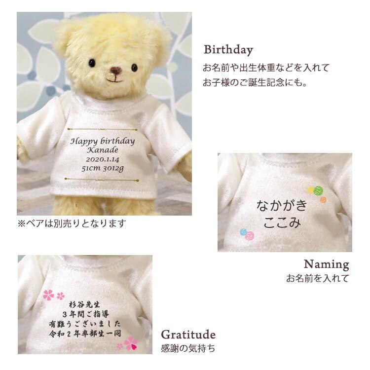 おてがみTシャツ 4S(12cmサイズ)